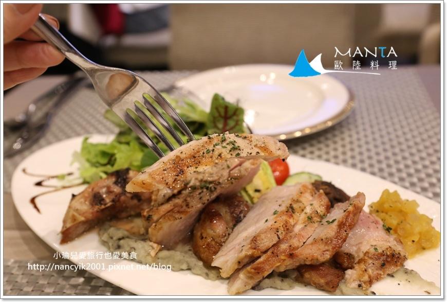 MANTA歐陸料理17