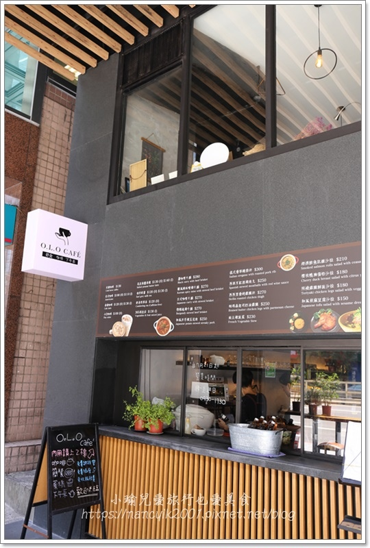 20180902 O.L.O CAFÉ