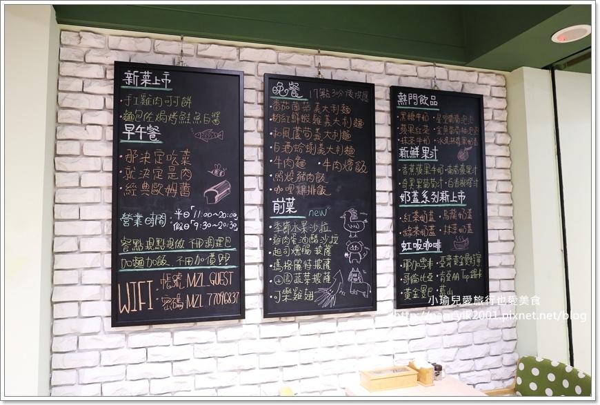 20181229木子李30
