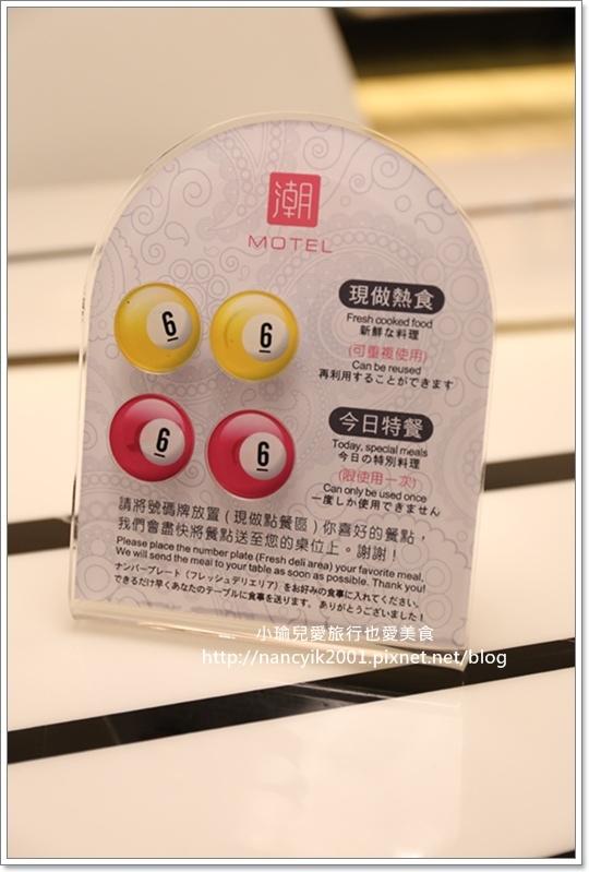 潮旅館37
