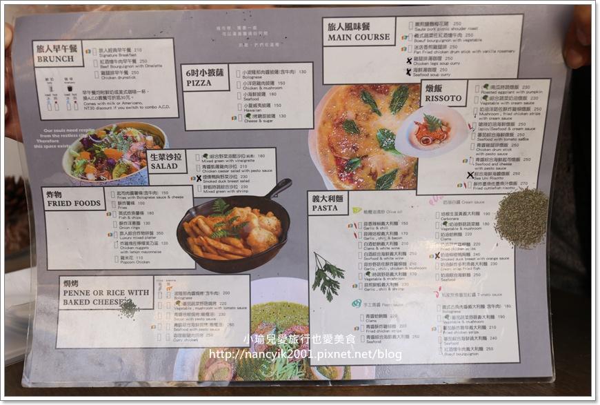 楊梅旅人咖啡館2
