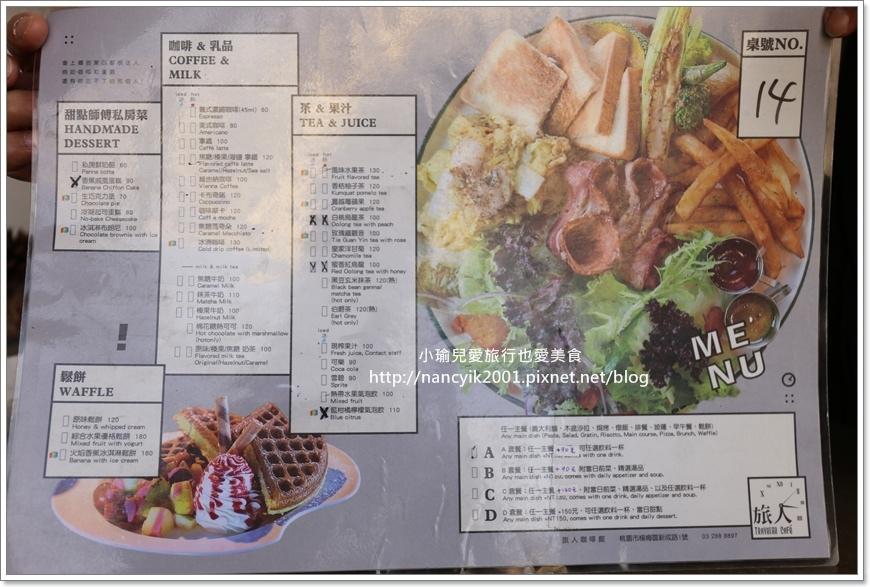 楊梅旅人咖啡館3