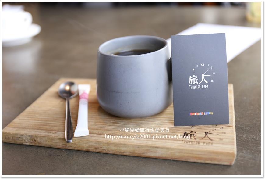 楊梅旅人咖啡館6