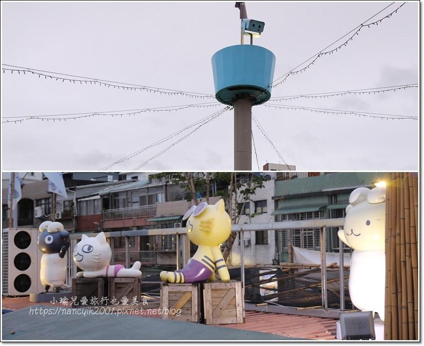 三重港景觀餐廳5