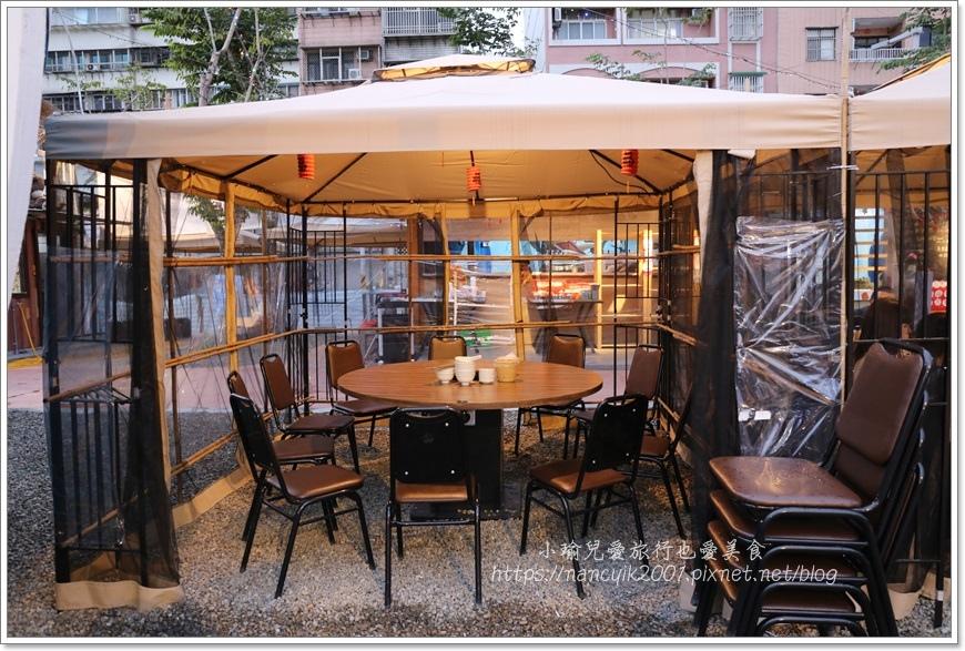 三重港景觀餐廳12