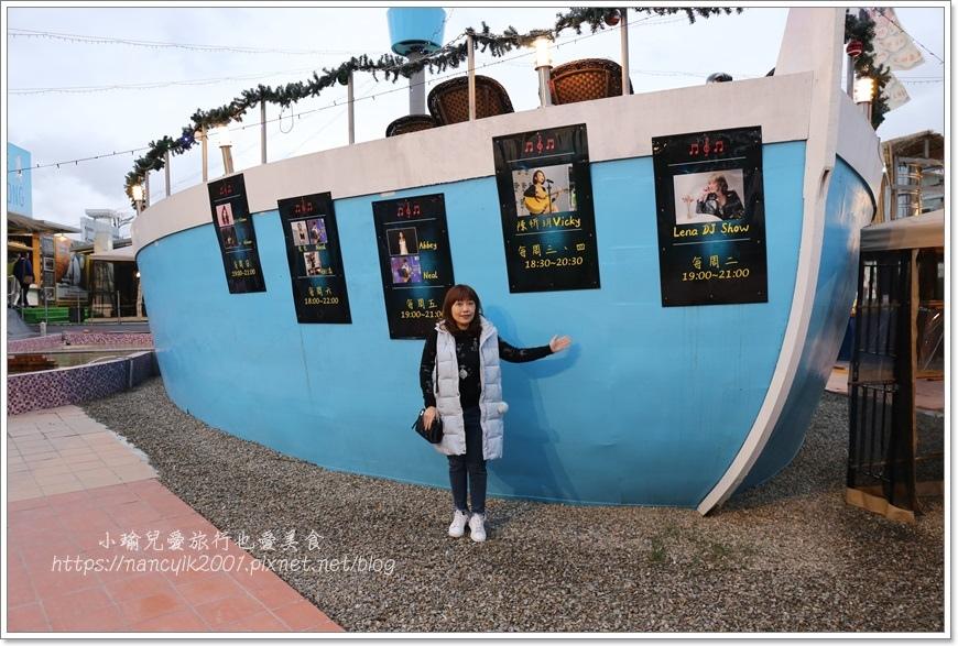 三重港景觀餐廳14