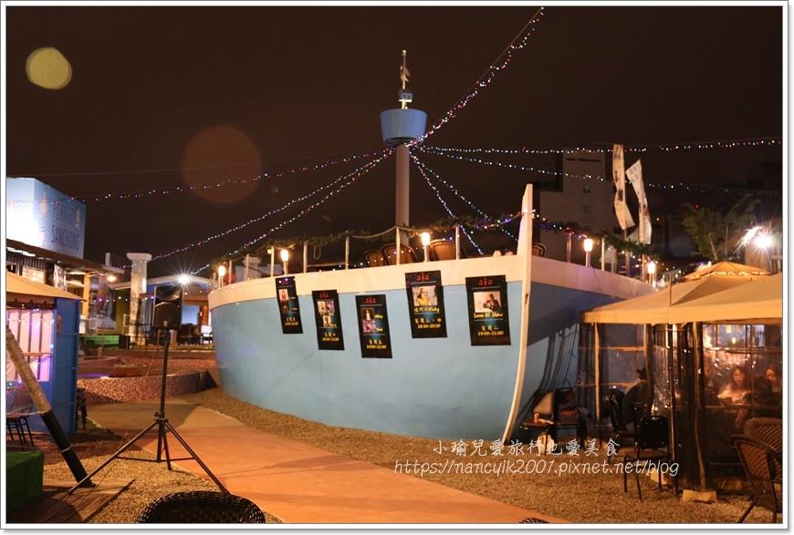 三重港景觀餐廳32
