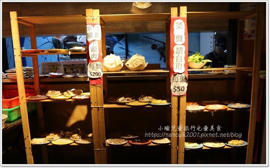 三重港景觀餐廳35