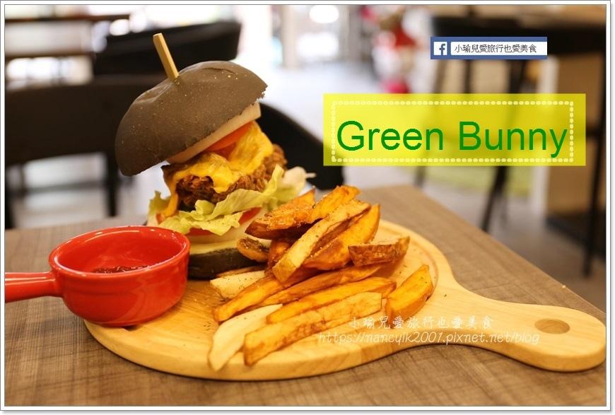 GREEN BUNNY 3