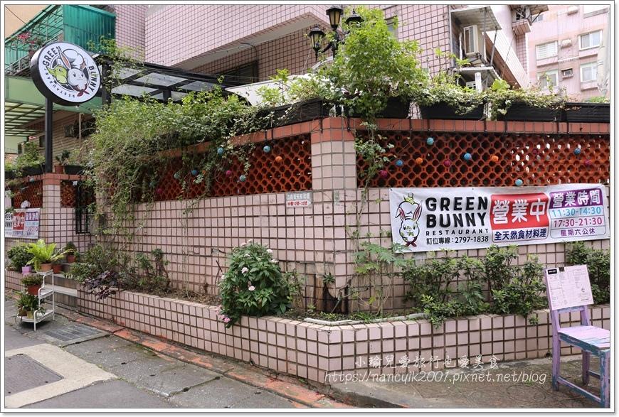 GREEN BUNNY 4