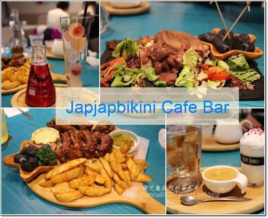 20190316 Japjapbikini Cafe Bar 5