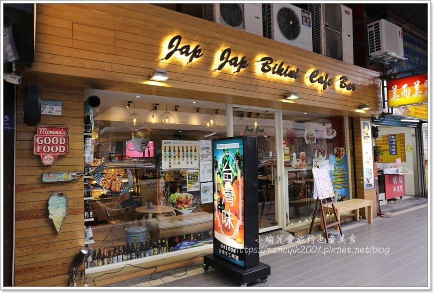 20190316 Japjapbikini Cafe Bar 6