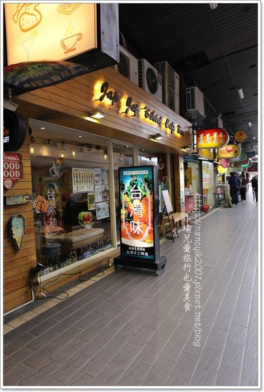 20190316 Japjapbikini Cafe Bar 7