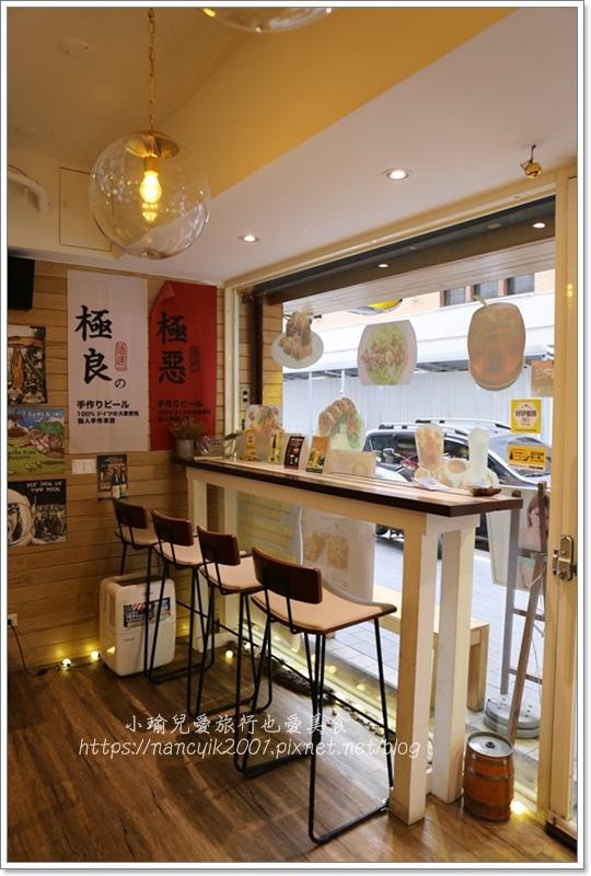 20190316 Japjapbikini Cafe Bar 19