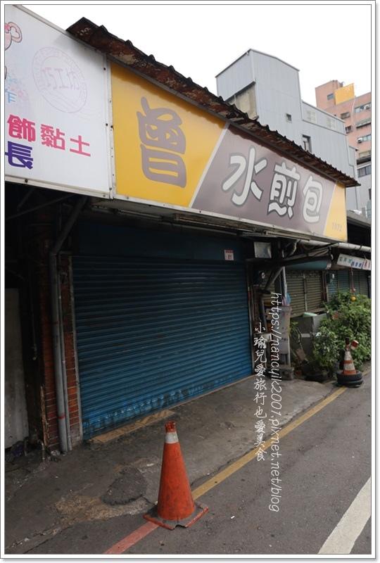 20190526壢小故事森林