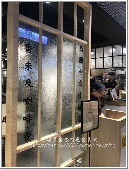 20190801檀島香港茶餐廳