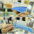 傑昇通信3