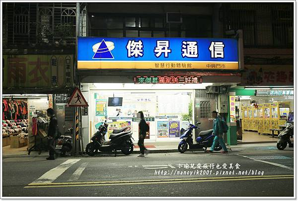 傑昇通信6