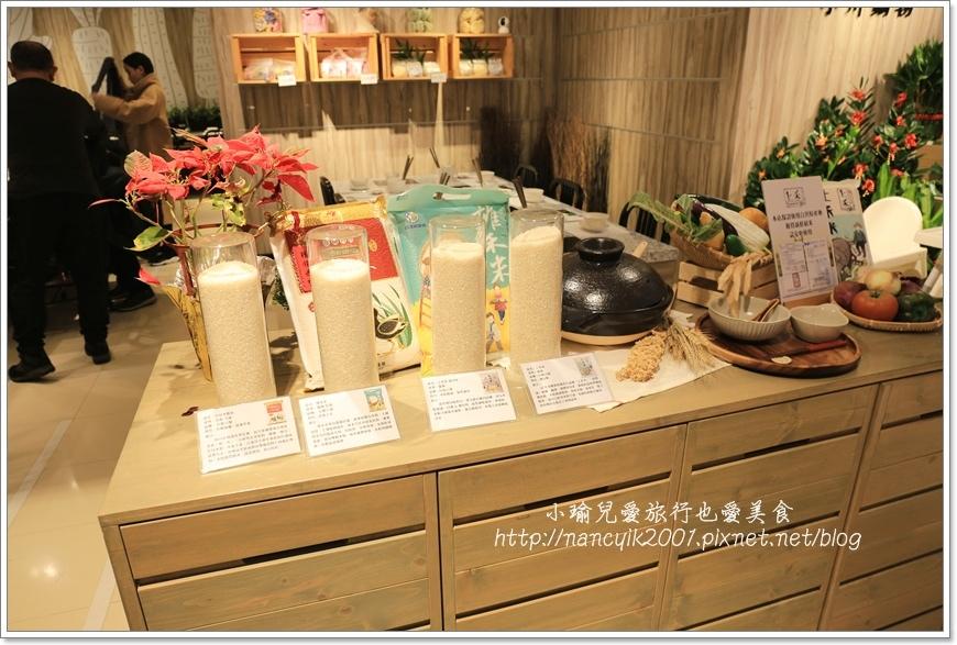 小川鍋物3