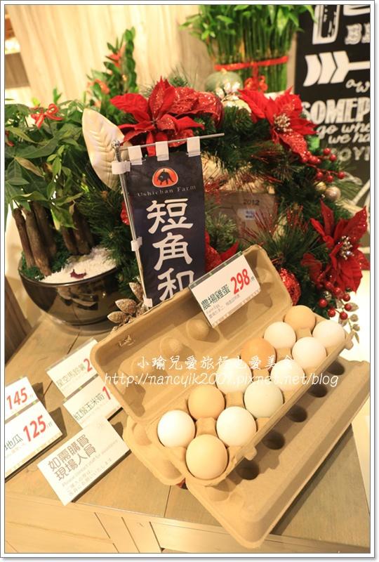 小川鍋物4