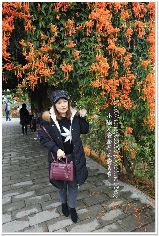 永吉公園14.JPG