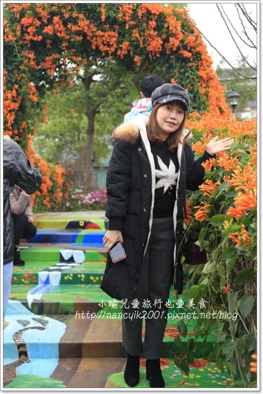永吉公園3.jpg