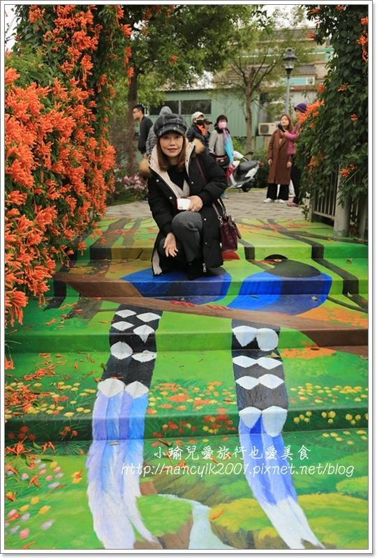 永吉公園16.JPG