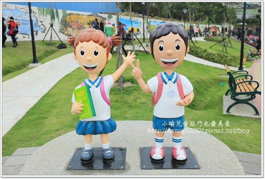 永吉公園20.JPG