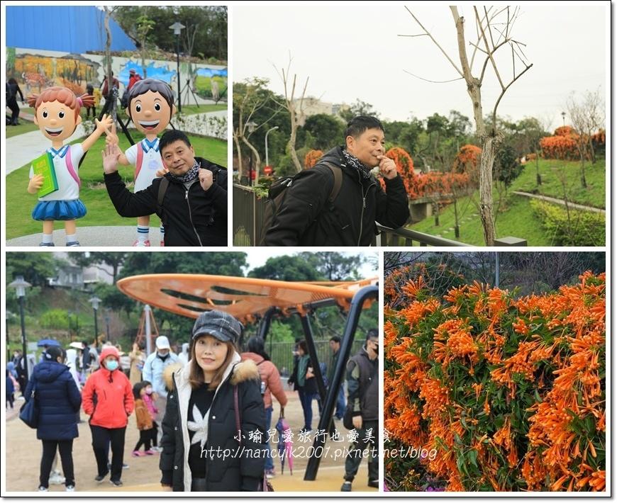 永吉公園2.jpg
