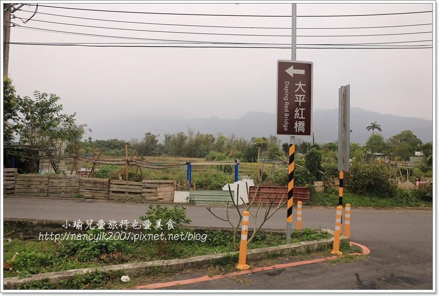 大平紅橋2.JPG