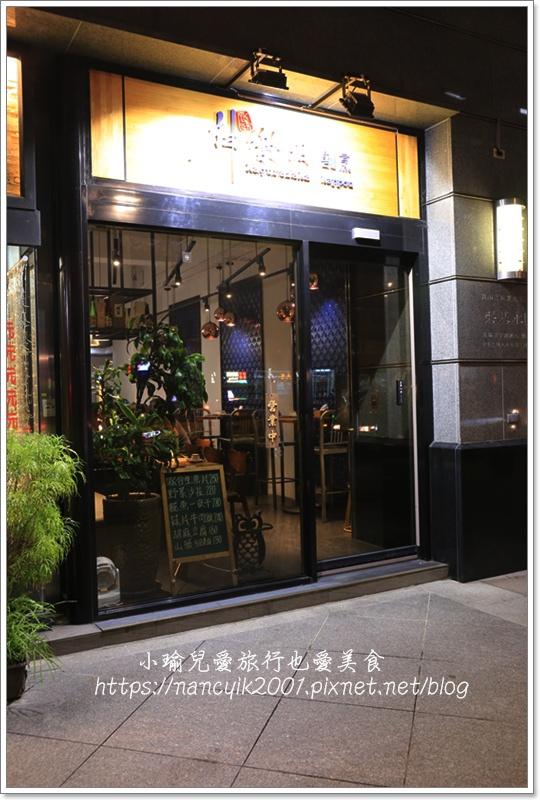 神樂坂割烹2.JPG