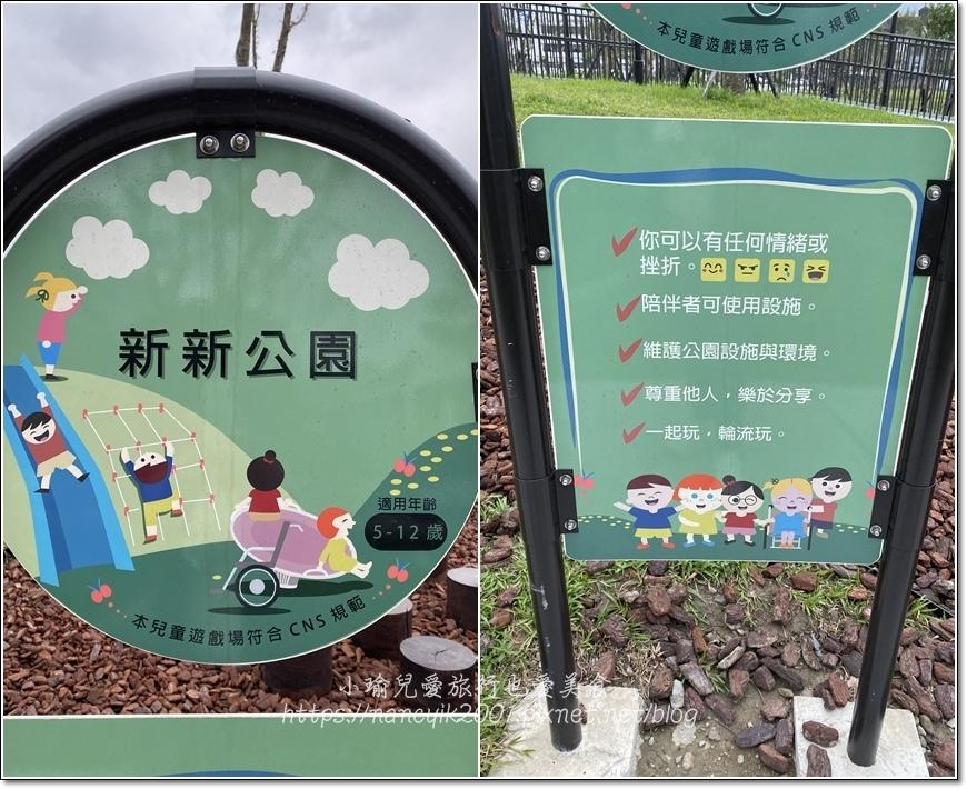 南港新新公園18.jpg