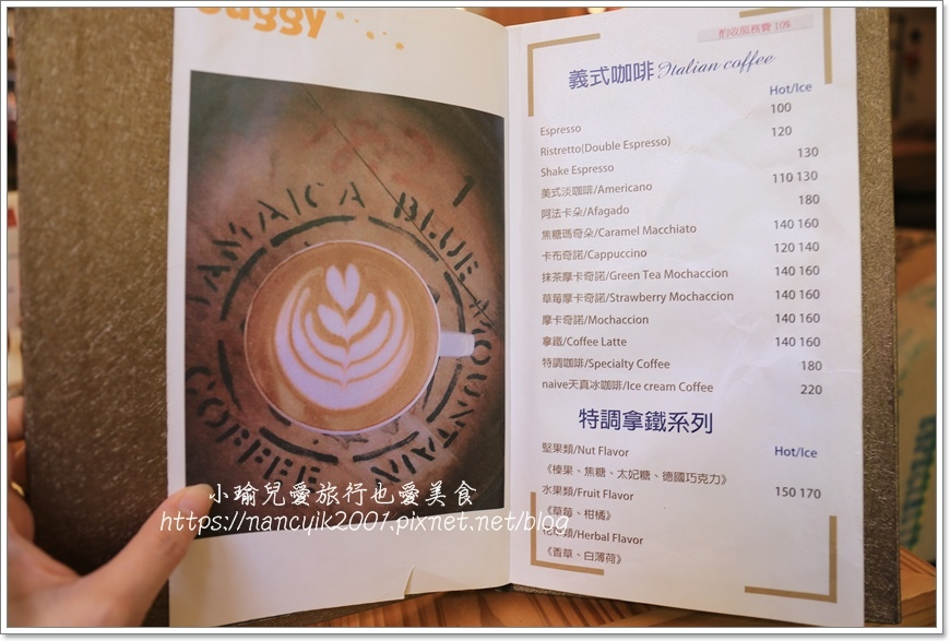 Buggy Coffee 22.JPG