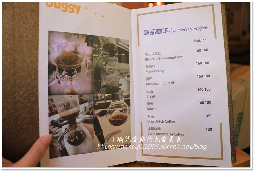 Buggy Coffee 23.JPG