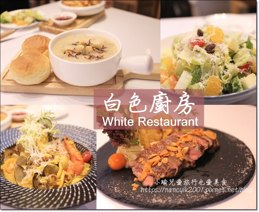 白色廚房1.jpg