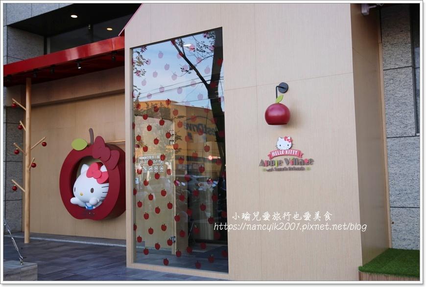 蘋果村4.JPG