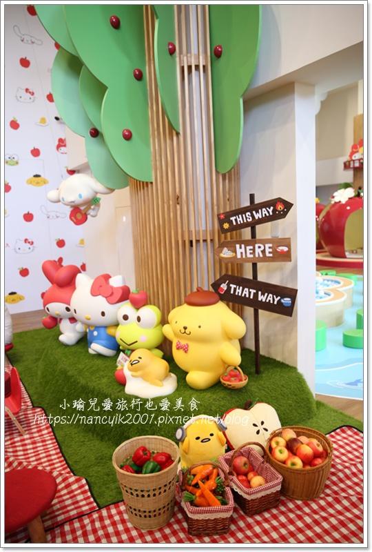 蘋果村19.JPG