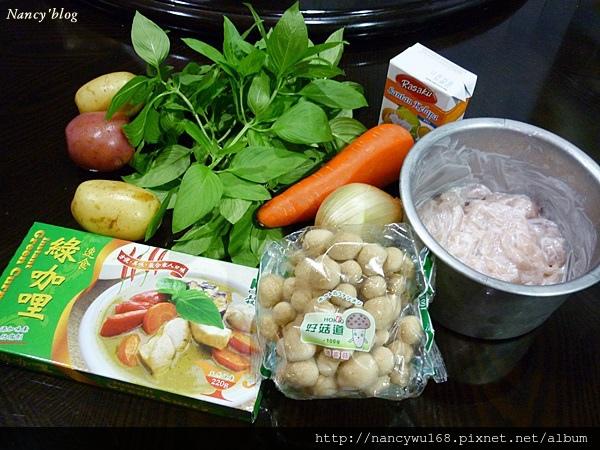 雞肉綠咖哩-1.JPG