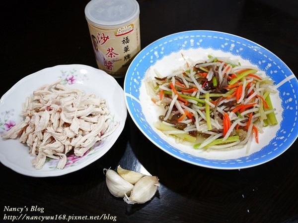 涼拌彩蔬雞絲-1