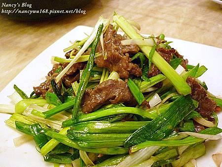蒜苗炒牛肉-2