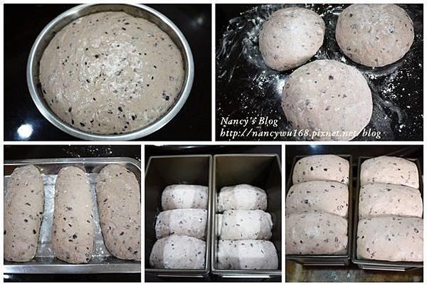 王傳仁-紫米吐司作法步驟