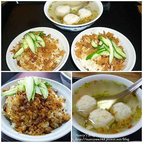 廖榮川米糕-1