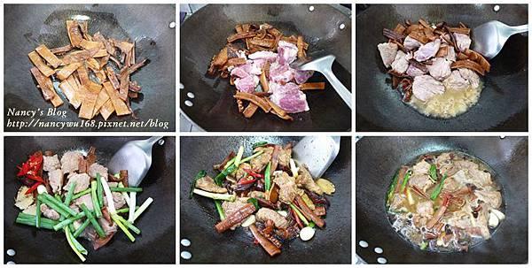 魷魚燉肉-作法步驟