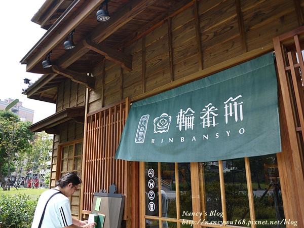 西本願寺-5