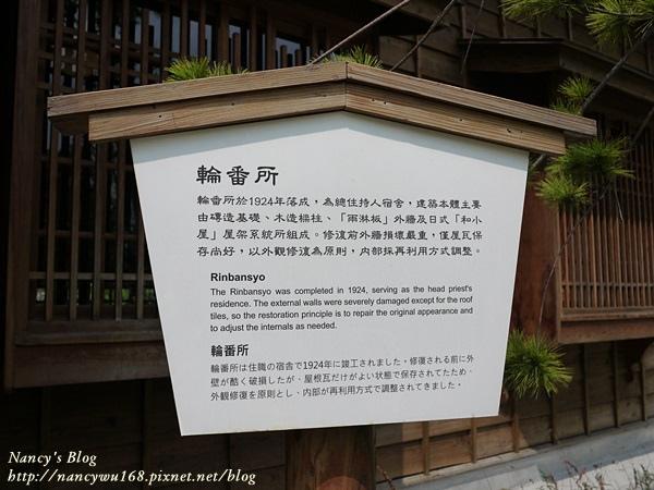 西本願寺-4