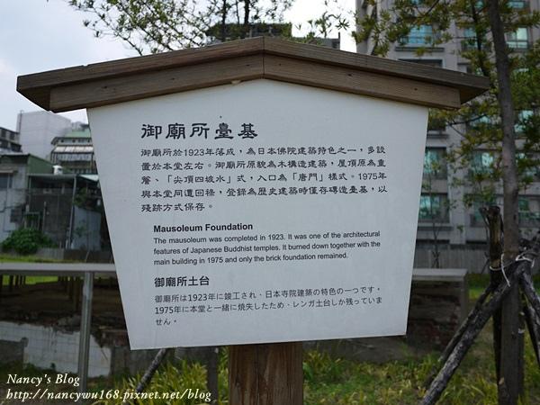 西本願寺-27