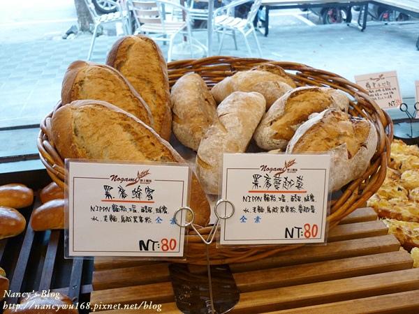 野上麵包坊-5