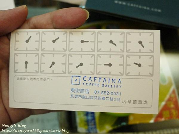 卡菲那-13