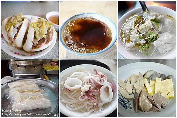 台南美食大集合