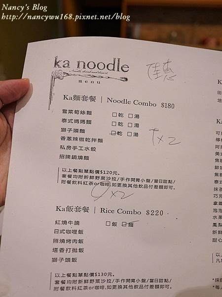 Ka麵-2